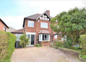 Thumbnail 3 bedroom semi-detached house for sale in Ashley Road, Keyworth, Nottingham