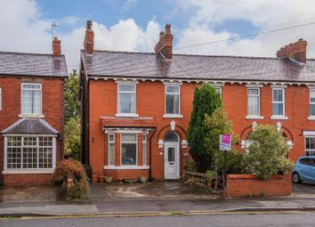 Thumbnail 3 bed terraced house for sale in The Carrington Centre, The Green, Eccleston, Chorley
