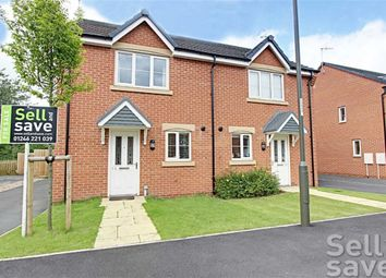 Thumbnail 2 bed semi-detached house for sale in Manor House Court, Chesterfield, Derbyshire