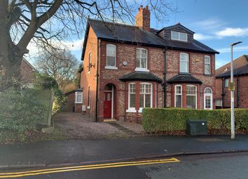 Thumbnail 3 bed semi-detached house for sale in Oakfield Road, Alderley Edge