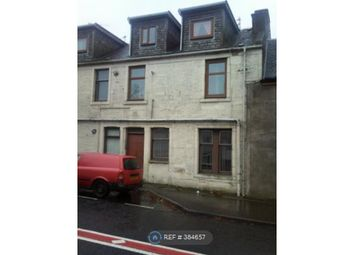 Thumbnail 1 bed flat to rent in Castle, New Cumnock, Cumnock