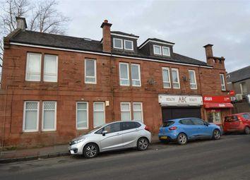 Thumbnail 3 bed maisonette for sale in Gavin Street, Motherwell