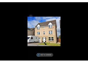 Thumbnail Room to rent in Garbit Tap, Inverurie