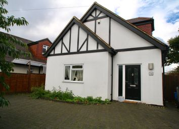 Thumbnail 3 bed detached house for sale in Bywood Avenue, Croydon