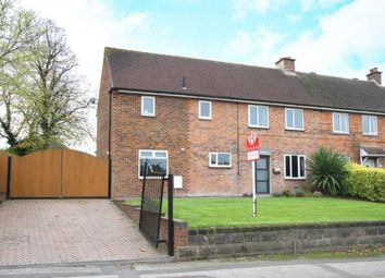 Thumbnail 4 bed semi-detached house for sale in Woodall Lane, Harthill, Sheffield, South Yorkshire