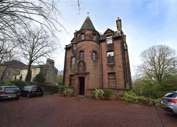 Thumbnail 1 bed flat for sale in Oakshaw Street West, Paisley