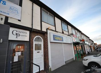 Thumbnail Room to rent in Great North Road, Gosforth, Newcastle Upon Tyne