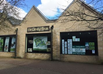 Thumbnail Retail premises to let in The Wendy House, 3 Farrell Close, Cirencester, Gloucestershire