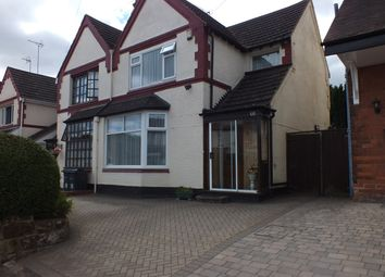 Thumbnail 2 bed end terrace house for sale in Hawkesley Mill Lane, Birmingham