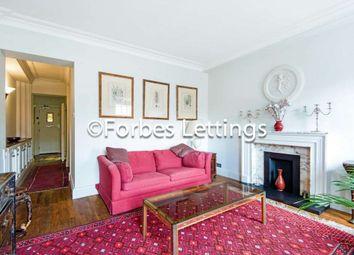 Thumbnail 1 bed flat to rent in Grosvenor Street, Mayfair, Oxford Circus, Bond Street, Grosvenor Square