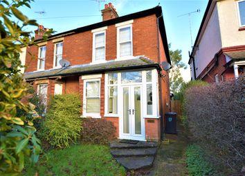 3 bed end terrace house for sale in College Road, Ash Vale, Aldershot GU12