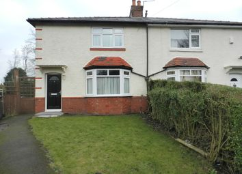 Thumbnail 2 bedroom semi-detached house for sale in Exe Street, Preston