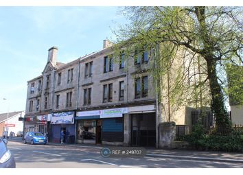 Thumbnail 2 bedroom flat to rent in Main Street, Blantyre
