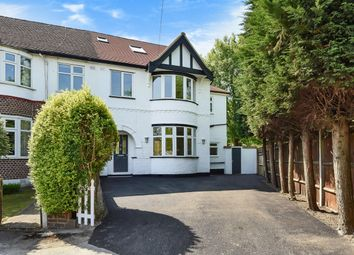 Thumbnail 5 bed end terrace house for sale in Marina Avenue, New Malden