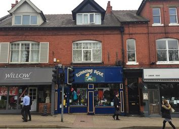 Thumbnail Commercial property for sale in 5A London Road, Alderley Edge
