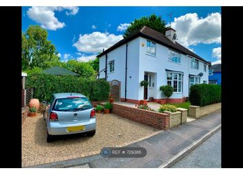 Thumbnail 3 bed semi-detached house to rent in St Johns Road, Leatherhead