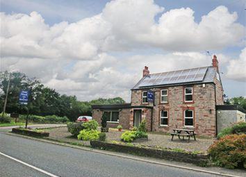 Thumbnail Pub/bar for sale in Cumbria - Edge Of Lake District CA5, Sebergham, Cumbria