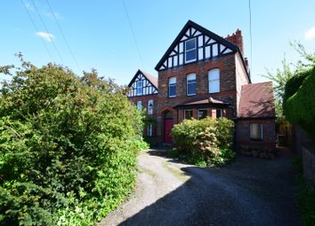 Thumbnail 6 bed detached house for sale in Bennetts Hill, Oxton Village