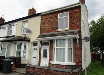 3 bed end terrace house for sale in Willenhall Road, Eastfield, Wolverhampton WV1