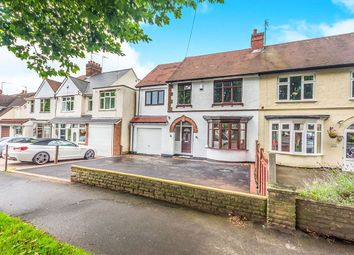 Thumbnail 4 bedroom semi-detached house to rent in Warstones Road, Penn, Wolverhampton