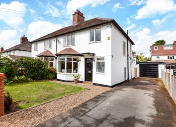 Thumbnail 3 bed semi-detached house for sale in Beaumont Avenue, Roundhay, Leeds