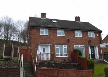 Thumbnail 2 bed semi-detached house for sale in Bawn Approach, Farnley, Leeds, West Yorkshire