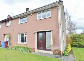 Thumbnail 3 bed end terrace house for sale in Capelrig Drive, Calderwood, East Kilbride