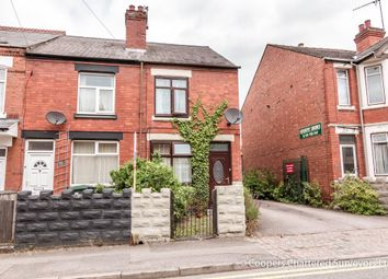 Thumbnail 2 bed end terrace house for sale in Coventry Street, Stoke, Coventry