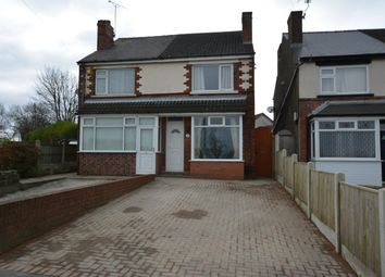 Thumbnail 3 bed semi-detached house for sale in Station Road, Pilsley, Chesterfield