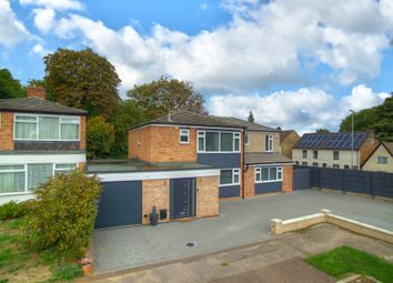 Thumbnail 4 bed detached house for sale in Wilkinson Close, St. Neots