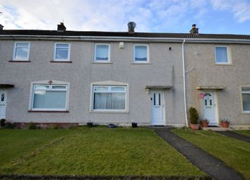 Thumbnail 2 bedroom terraced house to rent in Jedburgh Place, East Kilbride, South Lanarkshire