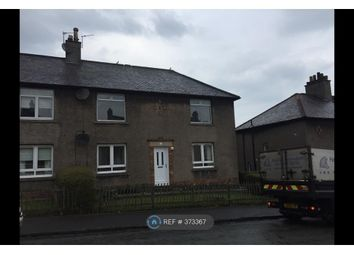 Thumbnail 2 bed flat to rent in Butterburn Park, Hamilton
