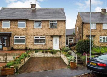 Thumbnail 2 bed semi-detached house for sale in Lime Tree Road, Hucknall, Nottingham, Nottinghamshire