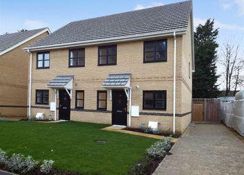 Thumbnail 3 bedroom semi-detached house for sale in Giles Crescent, Stevenage, Hertfordshire