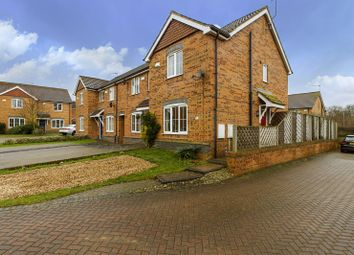 Thumbnail 2 bed end terrace house for sale in Goosander Close, Barton-Upon-Humber, North Lincolnshire