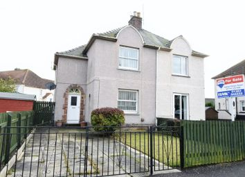 Thumbnail 2 bed semi-detached house for sale in Denfield Drive, Cardenden, Lochgelly