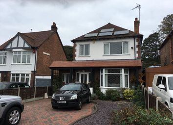 Thumbnail 1 bed flat to rent in Annex, Boldmere, Sutton Coldfield