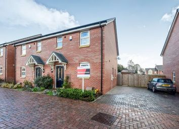 Thumbnail 3 bed semi-detached house for sale in Brun Balderston Close, Spilsby