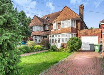 Thumbnail Semi-detached house for sale in Mallard Way, London