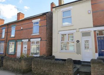 Thumbnail 2 bed end terrace house for sale in St Albans Road, Arnold, Nottingham