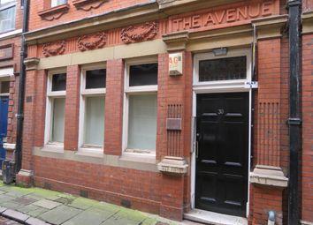 Thumbnail 1 bed flat to rent in Bishop Lane, Hull