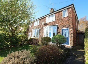 Thumbnail 2 bed semi-detached house for sale in Newpool Road, Knypersley, Biddulph