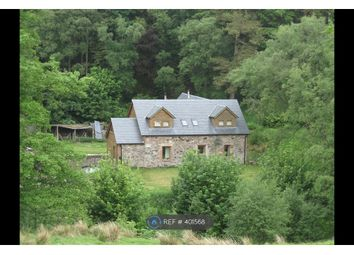 Thumbnail 4 bed detached house to rent in Baddinsgill, West Linton