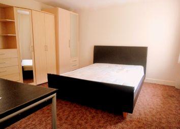 Thumbnail Room to rent in Kingston Lane, Uxbridge, UK