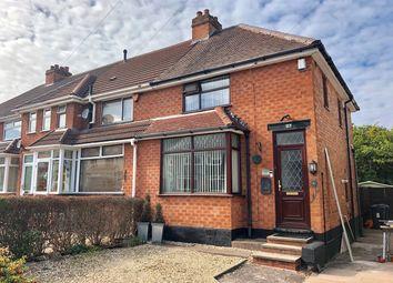 2 bed end terrace house for sale in Kingswood Road, Northfield, Birmingham B31