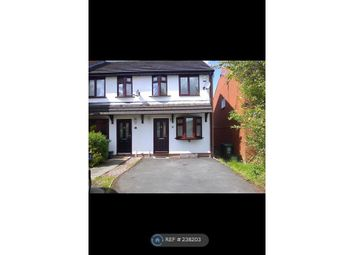 Thumbnail 2 bed end terrace house to rent in Maple Grove, Northwich