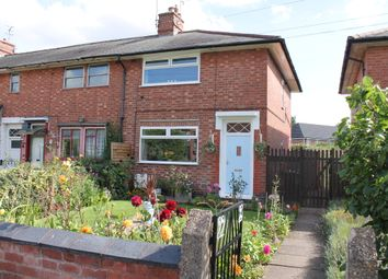 2 bed end terrace house for sale in St Albans Road, Bestwood Village, Nottingham NG6