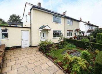 2 bed semi-detached house for sale in Wilton Avenue, Bradley, Huddersfield HD2