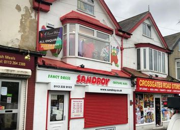 Thumbnail Retail premises for sale in Fancy Dress/Party Wear LS15, West Yorkshire