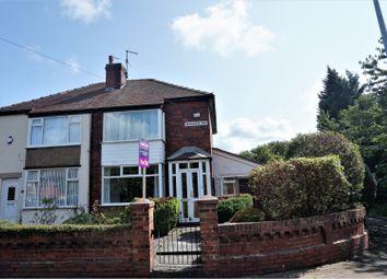 Thumbnail 2 bed semi-detached house for sale in Nansen Road, Blackburn